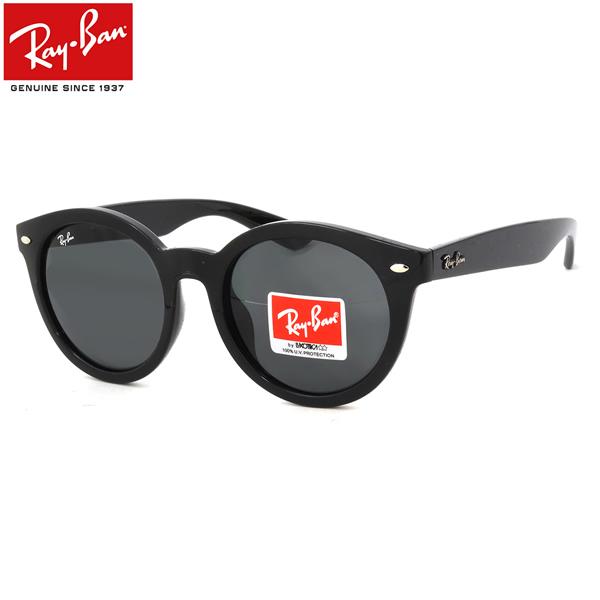 レイバン サングラス アジアエリア限定 Ray-Ban RB4261D 601/87 55サイズレイバン RAYBAN 60187 ROUND ラウンド 丸メガネ アジアンフィット メンズ レディース