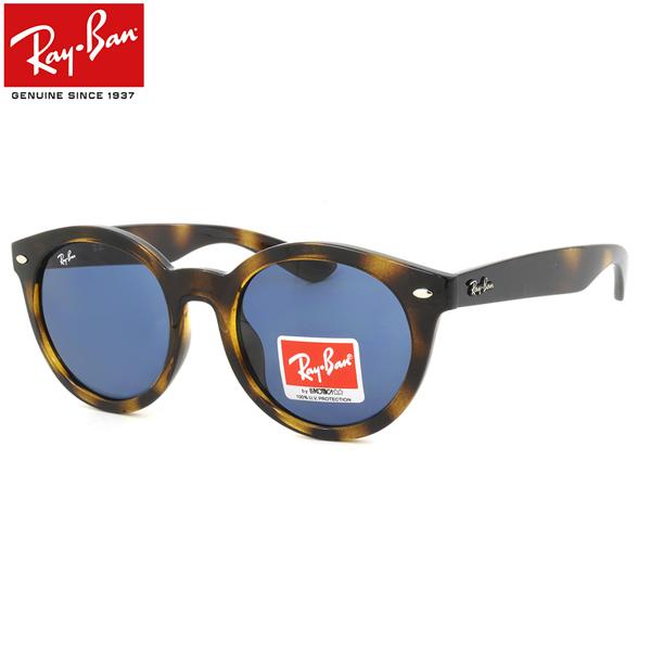 レイバン サングラス アジアエリア限定 Ray-Ban RB4261D 710/80 55サイズレイバン RAYBAN 71080 ROUND ラウンド 丸メガネ べっ甲 べっこう アジアンフィット メンズ レディース
