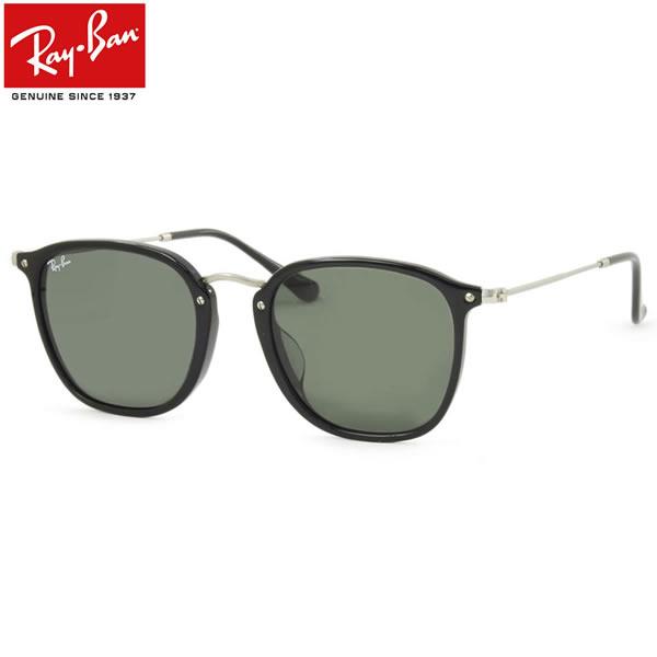 レイバン サングラス フラットレンズ Ray-Ban RB2448NF 901 53サイズレイバン RAYBAN FLAT LENSES スクエア フルフィット メンズ レディース