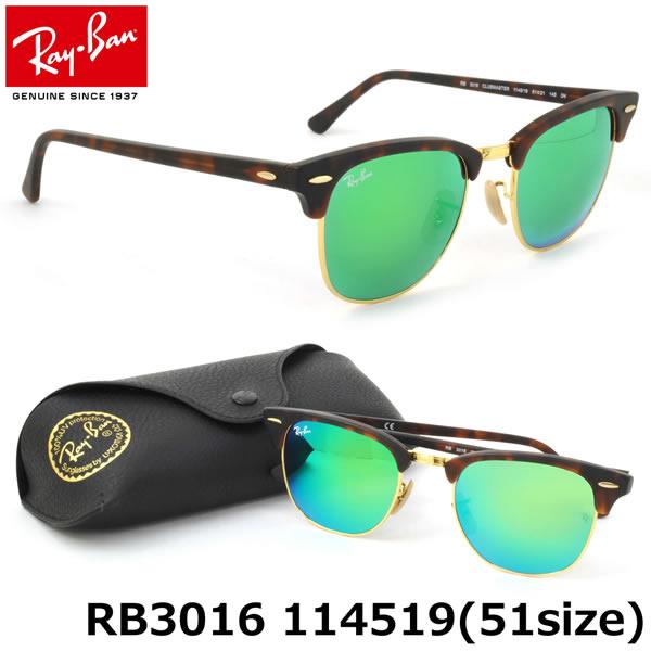 レイバン サングラス RB3016 114519 51サイズ