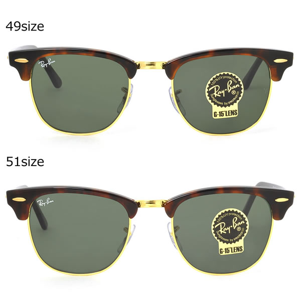 rb3016 w0366 49 ovxo  Ray-Ban Club master sunglasses RB3016 W0366 49 size size 51 Ray Ban