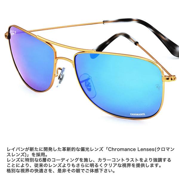 67f2cc19972 (Ray-Ban) sunglasses RB3543 112   A1 59 size CHROMANCE chroman is rectangle  polarized lens Polarized Sunglasses-to-bridge mirror RayBan men s women s