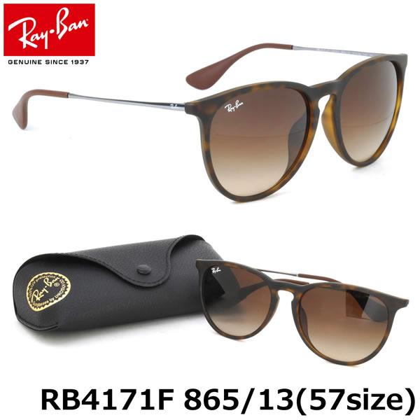 レイバン サングラス エリカ Ray-Ban RB4171F 865/13 57サイズレイバン RAYBAN ERIKA 86513 ボストン 丸メガネ べっ甲 べっこう フルフィット メンズ レディース