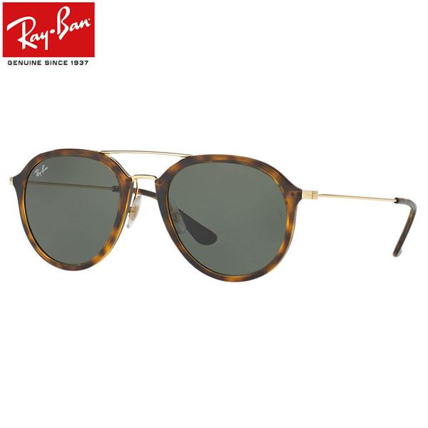 レイバン サングラス Ray-Ban RB4253 710 53サイズレイバン RAYBAN HIGHSTREET ハイストリート ツーブリッジ ダブルブリッジ ティアドロップ べっ甲 べっこう メンズ レディース