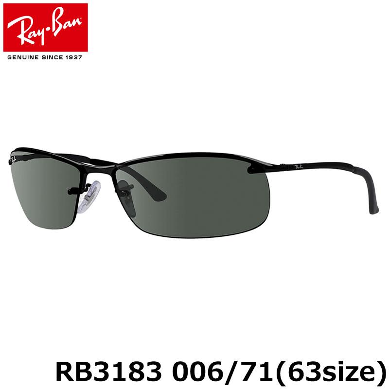 【訳あり】【ランクA】【未使用品】Ray-Ban レイバン サングラス RB3183 006/71 63サイズ 00671 レイバン RAYBAN メンズ レディース