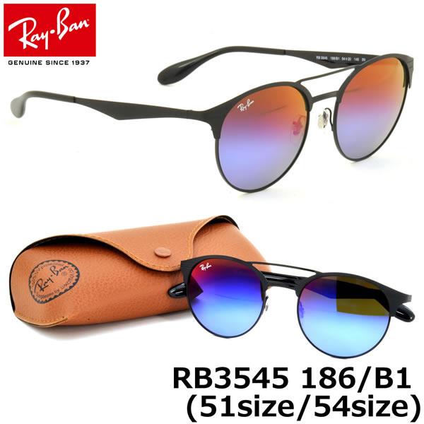 レイバン サングラス ミラー Ray-Ban RB3545 186/B1 51サイズ 54サイズレイバン RAYBAN FLASH LENSES GRADIENT 186B1 ツーブリッジ ダブルブリッジ ROUND ラウンド 丸メガネ ミラー メンズ レディース