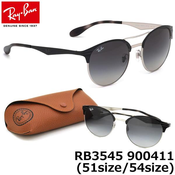 レイバン サングラス Ray-Ban RB3545 900411 51サイズ 54サイズレイバン RAYBAN 9004/11 ツーブリッジ ダブルブリッジ ROUND ラウンド 丸メガネ メンズ レディース