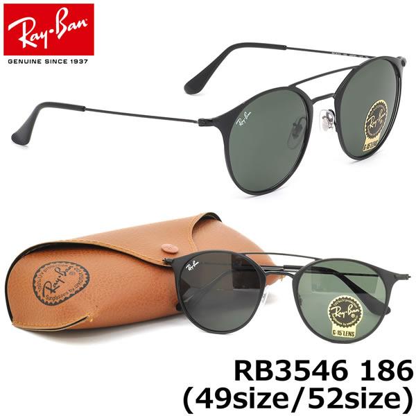 レイバン サングラス Ray-Ban RB3546 186 49サイズ 52サイズレイバン RAYBAN ツーブリッジ ダブルブリッジ ROUND ラウンド 丸メガネ メンズ レディース