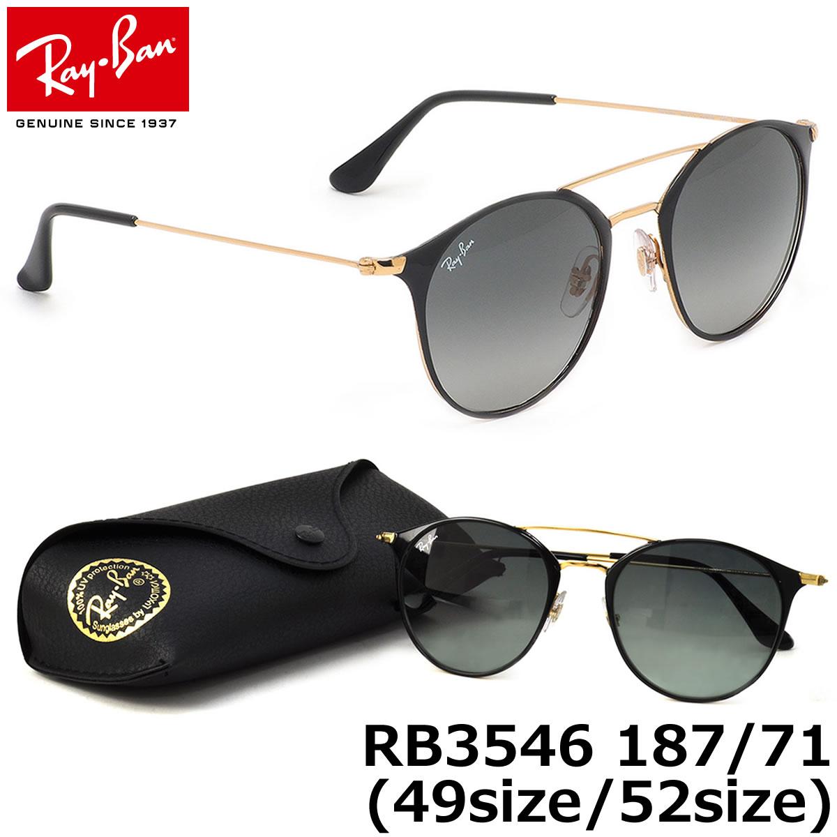 レイバン サングラス Ray-Ban RB3546 187/71 49サイズ 52サイズレイバン RAYBAN 18771 ツーブリッジ ダブルブリッジ ROUND ラウンド 丸メガネ メンズ レディース