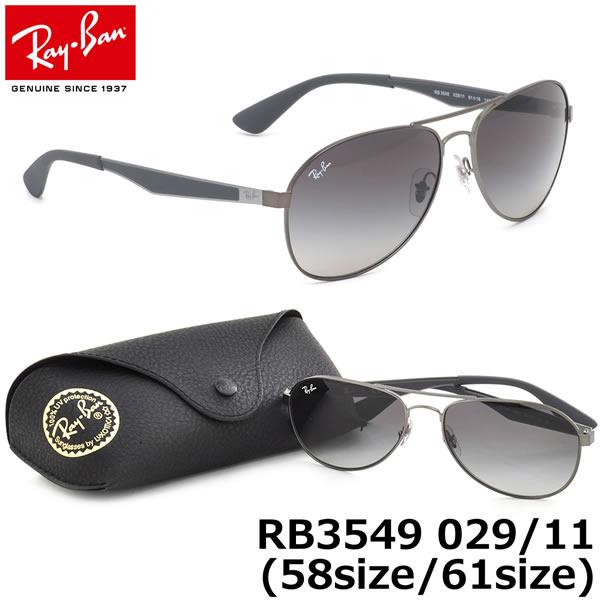 レイバン サングラス Ray-Ban RB3549 029/11 58サイズ 61サイズレイバン RAYBAN 02911 AVIATOR アビエーター ツーブリッジ ダブルブリッジ ティアドロップ メンズ レディース