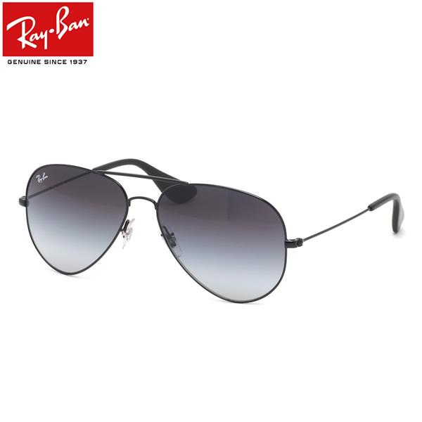 レイバン サングラス Ray-Ban RB3558 002/8G 58サイズレイバン RAYBAN 0028G AVIATOR アビエーター ツーブリッジ ダブルブリッジ ティアドロップ メンズ レディース