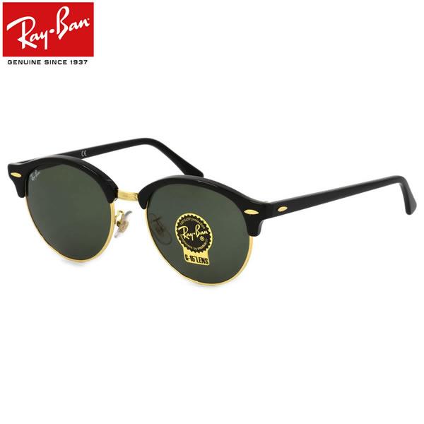 Ray-Ban レイバン サングラスRB4246F 901 53サイズCLUBROUND クラブラウンド フルフィット アジアフィット アジアンフィット ラウンド 丸メガネ クラブマスター G-15レイバン RayBan メンズ レディース