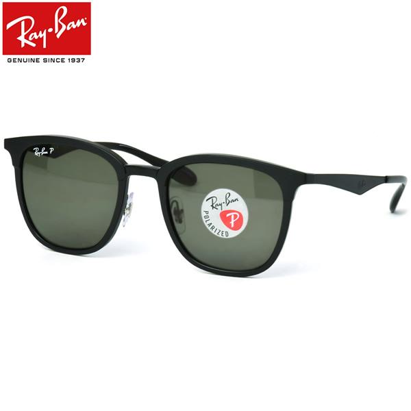 レイバン サングラス 偏光 Ray-Ban RB4278 62829A 51サイズレイバン RAYBAN 6282/9A CLUBMASTER クラブマスター サーモント ブロー 偏光レンズ 偏光サングラス メンズ レディース