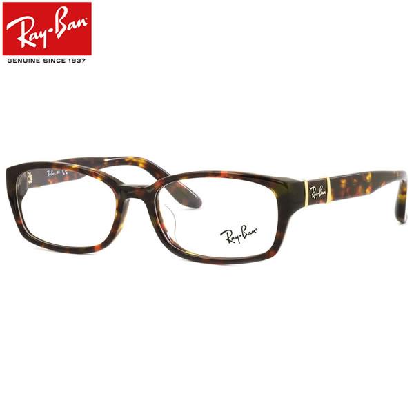 Ray-Ban レイバン メガネ フレーム RX5198 2345 53サイズ レイバン RAYBAN メンズ レディース