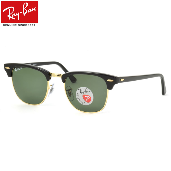 Ray-Ban レイバン サングラス RB3016 901/58 51サイズ RAYBAN CLUBMASTER 90158 サーモント ブロー 偏光レンズ 偏光サングラス ICONS アイコン レイバン RayBan メンズ レディース