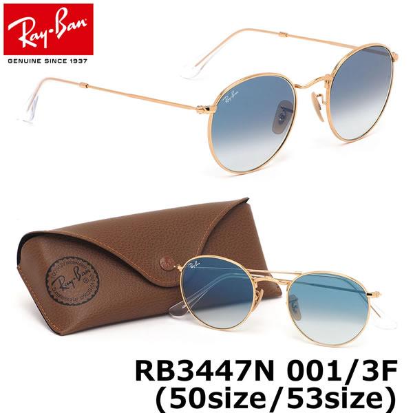 Ray-Ban レイバン サングラスRB3447N 001/3F 50サイズ 53サイズROUND FLAT LENSES ラウンドメタル フラットレンズ 丸メガネレイバン RayBan メンズ レディース