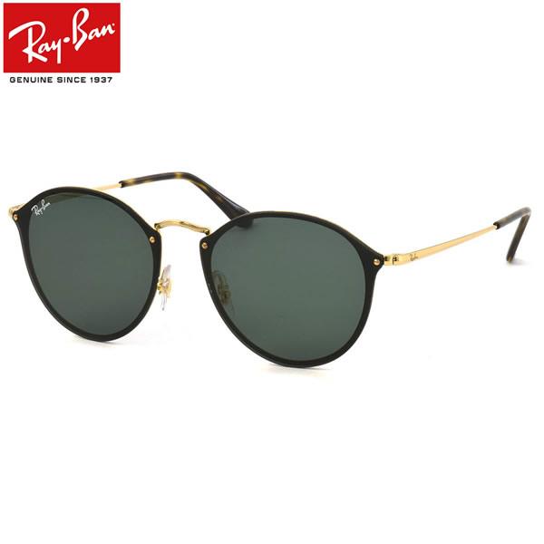 レイバン サングラス ブレイズRay-Ban RB3574N 001/71 59サイズレイバン RAYBAN HIGHSTREET BLAZEラウンド ハイストリート メンズ レディース