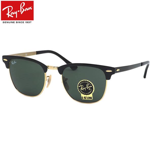 Ray-Ban レイバン サングラスRB3716 187 51サイズCLUBMASTER クラブマスター ブロー アイコン ICONレイバン RayBan メンズ レディース