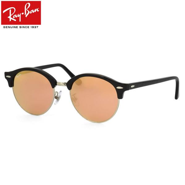 Ray-Ban レイバン サングラスRB4246F 1197Z2 53サイズCLUBROUND クラブラウンド フルフィット アジアフィット アジアンフィット ラウンド 丸メガネ クラブマスター ミラーレイバン RayBan メンズ レディース