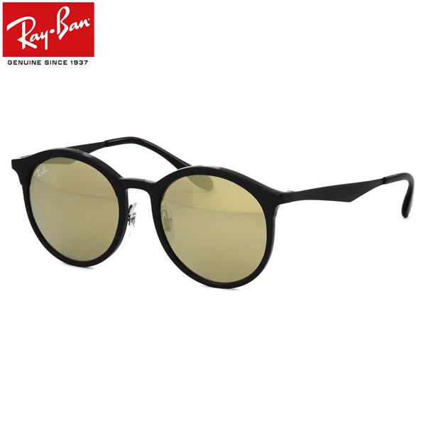 Ray-Ban レイバン サングラスRB4277F 601/5A 53サイズRAYBAN FLASH LENSES ハイストリート HIGHSTREET 6015A エマ EMMA ボストン ブローレイバン RayBan メンズ レディース