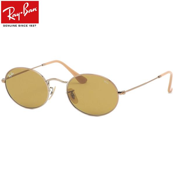 Ray-Ban レイバン サングラス RB3547N 91314I 54サイズ OVAL EVOLVE オーバル エヴォルヴ エボルブ 調光レンズ フラットレンズ ライトカラー 華奢 かっこいい おしゃれ ブラウン AR 反射防止 メンズ レディース
