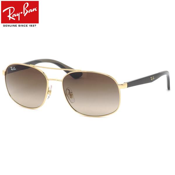 Ray-Ban レイバン サングラスRB3593 001/13 58サイズダブルブリッジ ツーブリッジ ラバー コンビネーション ブラウン グラデーションメンズ レディース