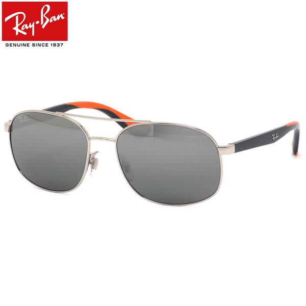 Ray-Ban レイバン サングラスRB3593 910188 58サイズダブルブリッジ ツーブリッジ ラバー コンビネーションメンズ レディース