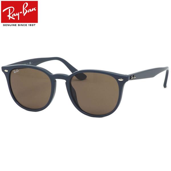 Ray-Ban レイバン サングラスRB4259F 638073 53サイズHIGHSTREET ハイストリート キーホールブリッジ クラシック フルフィット スクエア スクエア ブルー おしゃれメンズ レディース
