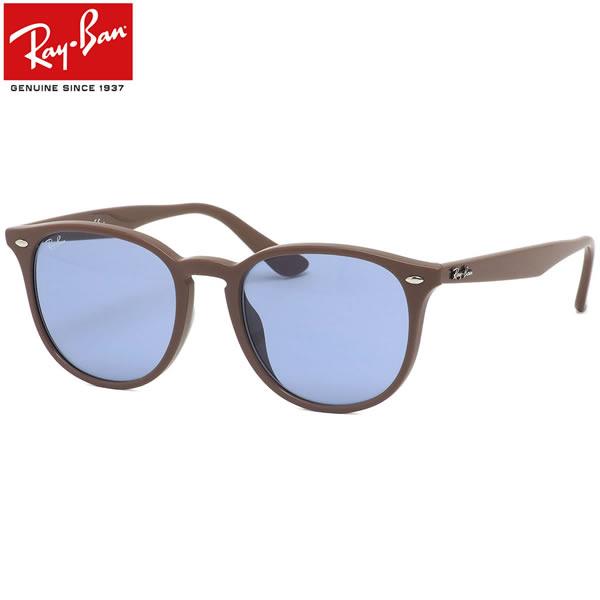 レイバン サングラス Ray-Ban RB4259F 638180 53サイズ レディースモデル RayBan フルフィット ブラウン