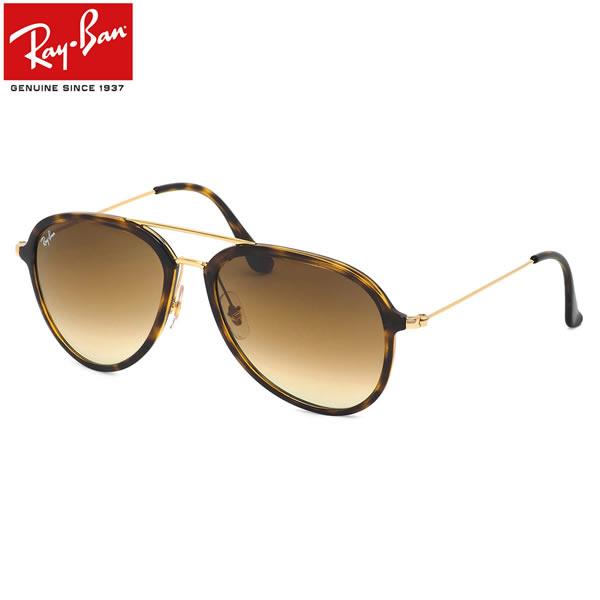 Ray-Ban レイバン サングラスRB4298 710/51 57サイズ71051 ハイストリート HIGHSTREET ティアドロップ ダブルブリッジ ツーブリッジ レイバン RayBan メンズ レディース