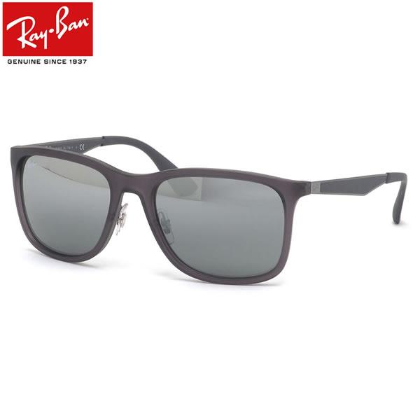 Ray-Ban レイバン サングラス RB4313 637988 58サイズ 灰色 銀 ミラーレンズ グラデーション 軽い おしゃれ かっこいい メンズ レディース