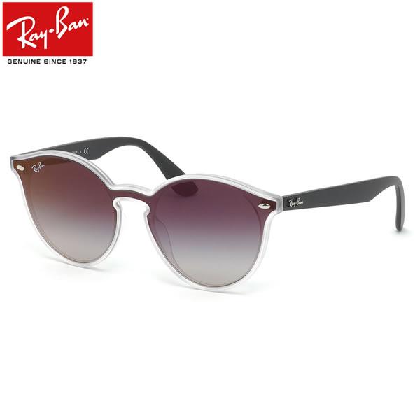 Ray-Ban レイバン サングラスRB4380NF 6355U0 139サイズHIGHSTREET BLAZE ハイストリート ブレイズ  ライトカラー1枚レンズ グラデーションミラーメンズ レディース