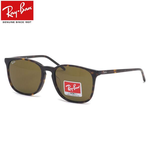 Ray-Ban レイバン サングラス RB4387F 902/73 55サイズ ヤングスター ウェリントン キーホールブリッジ スタイリッシュ クラシカル メンズ レディース
