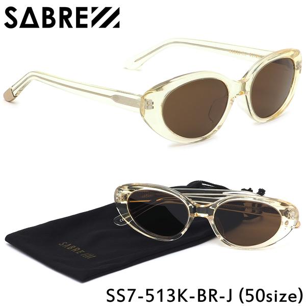 セイバー SABRE サングラスSS7-513 K-BR-J 50サイズPLYMOUTH プリマス オーバル シンプル モダン ヴィンテージ トレンドセイバー SABRE メンズ レディース