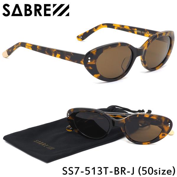 セイバー SABRE サングラス SS7-513 T-BR-J 50サイズ PLYMOUTH プリマス オーバル シンプル モダン ヴィンテージ トレンド セイバー SABRE メンズ レディース