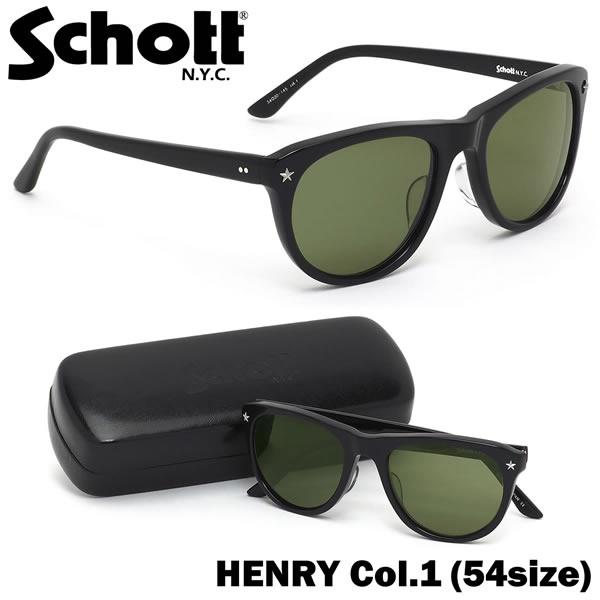 ショット SCHOTT サングラスHENRY 1 54サイズヘンリー 七枚蝶番 七枚丁番 日本製ショット SCHOTT メンズ レディース