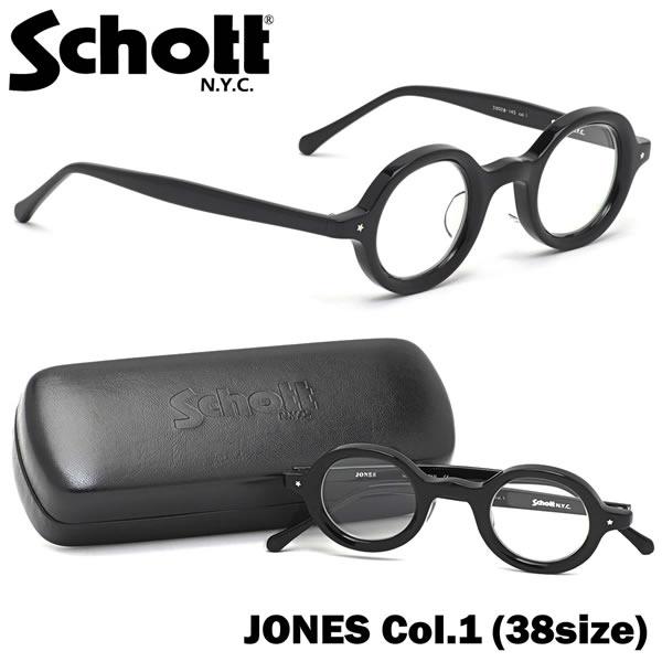 ショット SCHOTT メガネ 伊達メガネセットJONES 1 38サイズJONES 日本製 UVカットクリアレンズ付ショット SCHOTT メンズ レディース