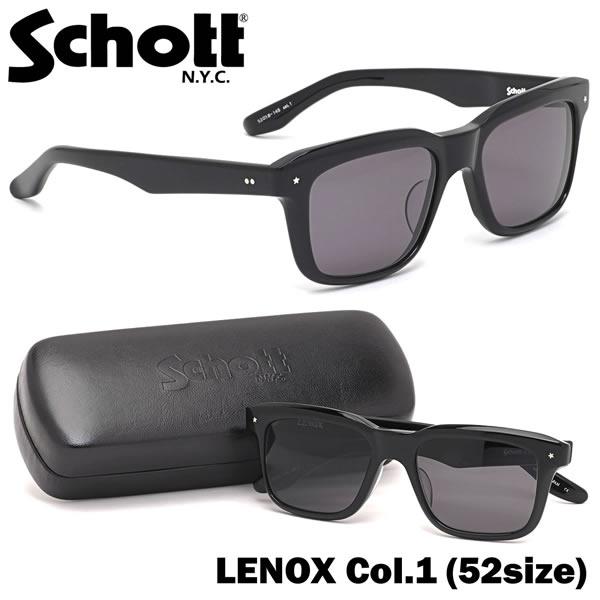 ショット SCHOTT サングラスLENOX 1 52サイズLENOX 日本製ショット SCHOTT メンズ レディース