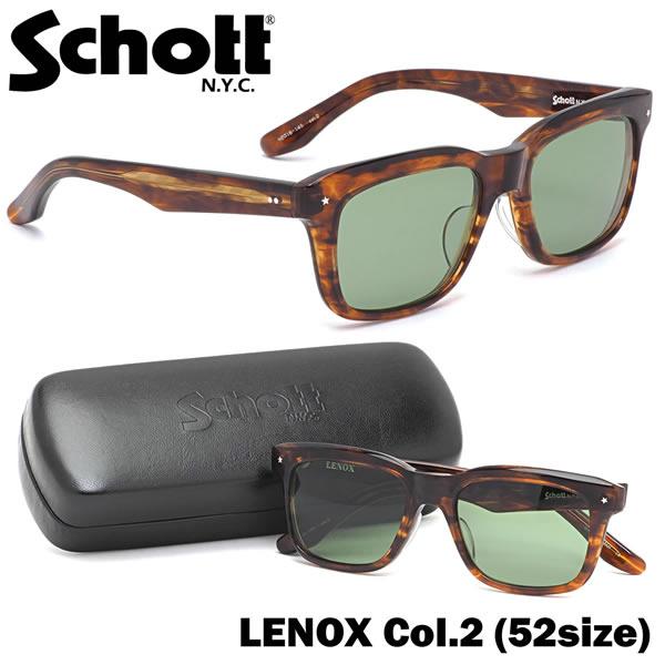 ショット SCHOTT サングラスLENOX 2 52サイズLENOX 日本製ショット SCHOTT メンズ レディース