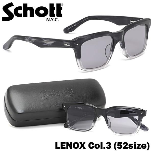 ショット SCHOTT サングラスLENOX 3 52サイズLENOX 日本製ショット SCHOTT メンズ レディース