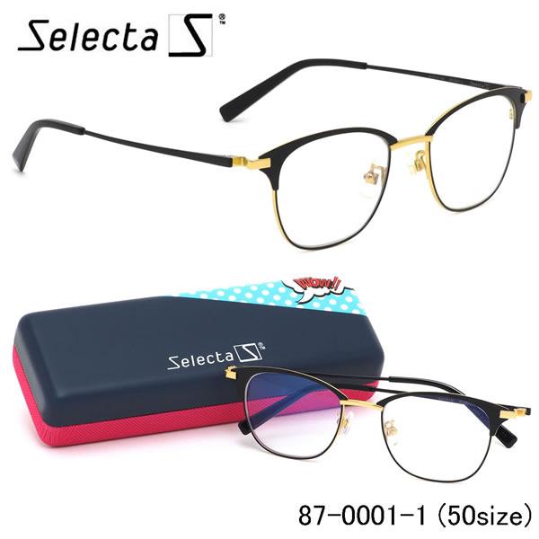 セレクタ selecta メガネ87-0001 1 50サイズウェリントン クラシック ヴィンテージ レトロ 近視 乱視 遠視 老眼伊達メガネレンズ無料 メンズ レディース