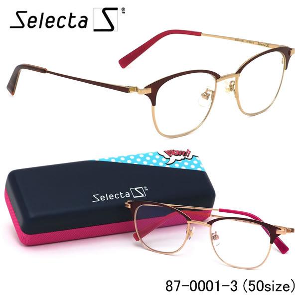セレクタ selecta メガネ 87-0001 3 50サイズ ウェリントン クラシック ヴィンテージ レトロ 近視 乱視 遠視 老眼 伊達メガネレンズ無料 メンズ レディース