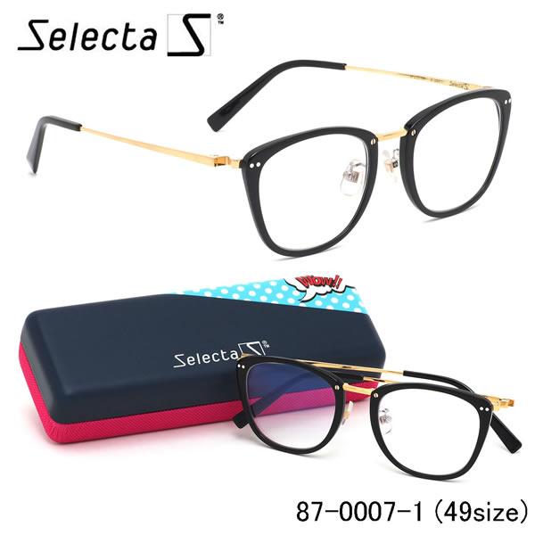 セレクタ selecta メガネ87-0007 1 49サイズウェリントン クラシック ヴィンテージ レトロ 近視 乱視 遠視 老眼伊達メガネレンズ無料 メンズ レディース