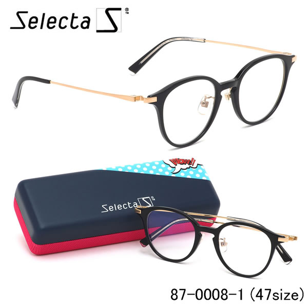 セレクタ selecta メガネ87-0008 1 47サイズボストン クラシック ヴィンテージ レトロ 近視 乱視 遠視 老眼伊達メガネレンズ無料 メンズ レディース