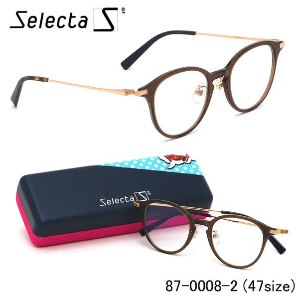 セレクタ selecta メガネ 87-0008 2 47サイズ ボストン クラシック ヴィンテージ レトロ 近視 乱視 遠視 老眼 伊達メガネレンズ無料 メンズ レディース