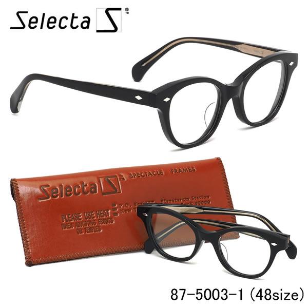 セレクタ selecta メガネ 87-5003 1 48サイズ フォックス クラシック ヴィンテージ レトロ 黒 近視 乱視 遠視 老眼 伊達メガネレンズ無料 メンズ レディース