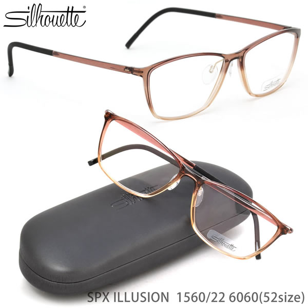 (Silhouette) SPX ILLUSION FULLRIM eyeglasses frame 1560 / 22 6060 52 size square super lightweight Silhouette Silhouette SPX illusion limu men women