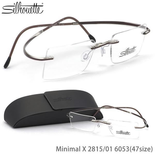 シルエット Silhouette メガネ2815 6053 47サイズminimalX ミニマルX ツーポイント 軽量 スマートシルエット Silhouette 伊達メガネレンズ無料 メンズ レディース