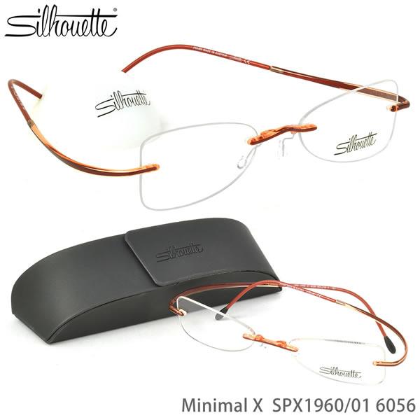 シルエット メガネ ミニマルX 1960/01 6056 50サイズ Silhouette minimal X UVカット仕様伊達メガネレンズ無料 メンズ レディース
