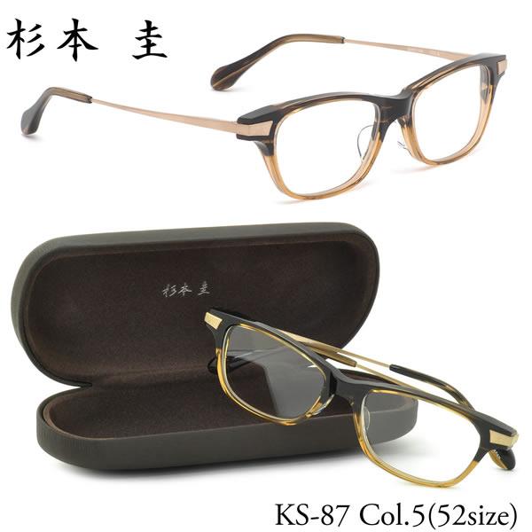 【スギモトケイ】 (杉本圭) メガネKS-87 5 52サイズSUGIMOTO KEI スクエア 日本製杉本圭 メンズ レディース